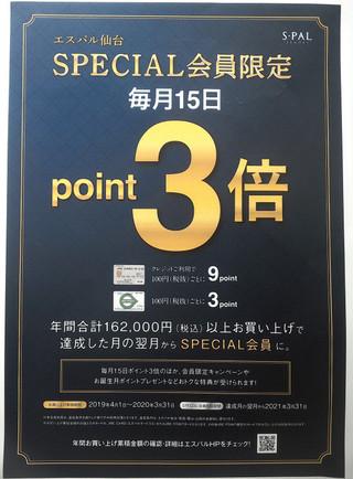 Win_20190414_175532_2