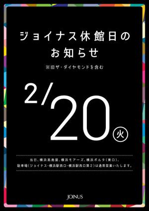 Kyukanbi2018002723x1024