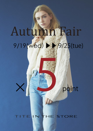 17autumnfair_pop
