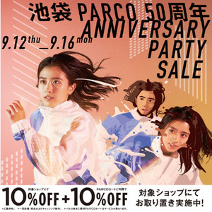 Parco10off