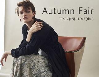 Autumn_ebisu